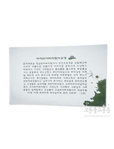 다포-반야심경 (연회색)