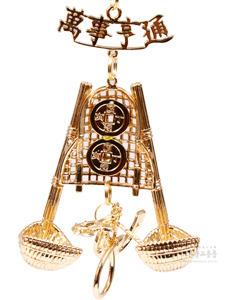 만사형통 재물 복조리 셋트 (금도금)