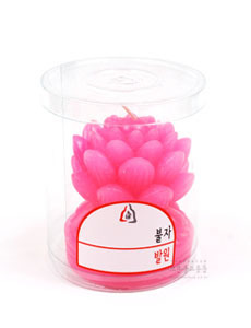 바람막이 연꽃초 (분홍) 小-1박스(50개), 中-1박스(30개)