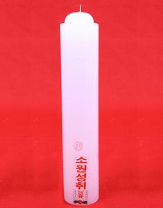 밀대 (1BOX) 50개